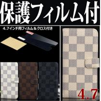 LOUIS VUITTON ルイ ヴィトン iPhone5/5S ケース コピーダミエ 3色展開IPH5-LV002